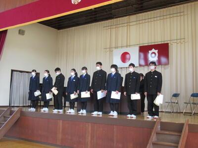 修了式後に表彰がありました。